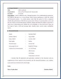 resume for sap abap ...