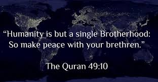 Quotes About Humanity Cool 48 Best Humanity Quotes In Islam Quran Quotes On Humanity