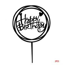 Black Happy Birthday Happy Birthday Round Swirl Acrylic Cake Topper Black