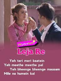 Leja Re Lyrics Dhvani Bhanushali Tanishk Bagchi Rashmi Virag