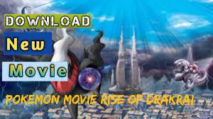 DOWNLOAD: Rise Of Darkrai Full Movie In Hindi .Mp4 & MP3, 3gp |  NaijaGreenMovies, Fzmovies, NetNaija