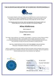 Общая информация Педагогический Колледж Фитнеса По окончании обучения выпускники Колледжа фитнеса получают Диплом или сертификат