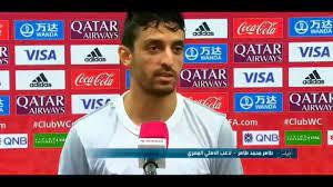 تصريح طاهر محمد طاهر بعد مباراة بايرن ميونيخ - YouTube