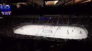 Msg Ny Rangers Seating Chart Madison Square Garden Section 226 Home Of New York Rangers