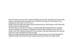 eid ul fitr essay in urdu google docs
