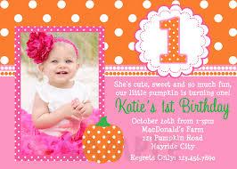 printable birthday party invitations templates drevio 1st birthday invitations for girls