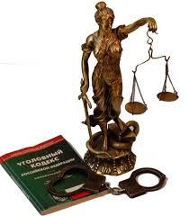 Курсовая уголовная ответственность и состав преступления закачать