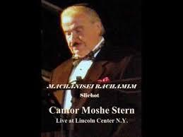 SIM SHALOM - Peace Medley - CANTOR MOSHE STERN - YouTube