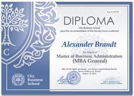 mba в Беларуси Дистанционное обучение mba в city business school  Дипломы