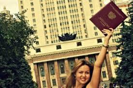 Газета Псковская провинция  Минувшая неделя ознаменовалась началом вручения дипломов в различных вузах страны В том числе и в самом престижном