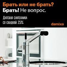 <b>Зеркала AM</b>.PM купить, цена, каталог продукции | Интернет ...