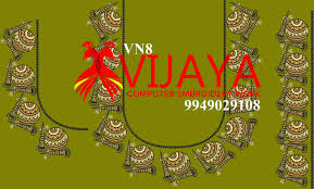 Computerized Embroidery Designs Free Download Computerized Embroidery Blouse Design With Tabla And Veena