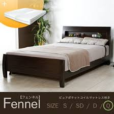 wooden bed back design. Wonderful Wooden Fennel 3 Purepremiummattress With Queen Size Wood Bed Queen  Design Solid Nordic Natural Alone Smtb Fashionable Low Back  And Wooden Bed Back Design E