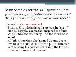 the act essay first impression 9
