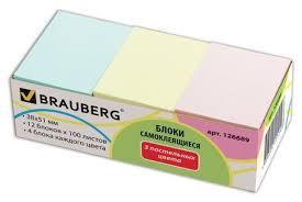 BRAUBERG <b>Блоки</b> самоклеящиеся 38х51 мм, 100 листов ...