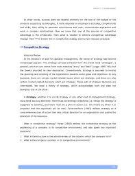 scoring essay test for interviews