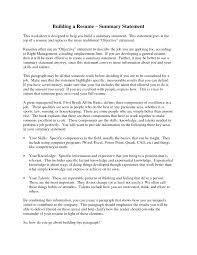 Cover Letter Summary On A Resume Summary On A Resume For A Change