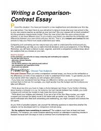 buying an essay sample