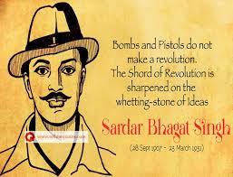 best bhagat singh quotes ideas bhagat singh bhagat singh quotes tellmequotes
