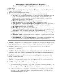 college entry essay prompts uc college essay examples application university of