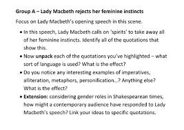 writing a cover letter no job experience writing paper  macbeth essays lady macbeth essay question reflective essay sample essays on lady macbeth