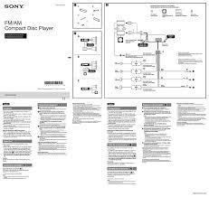 similiar sony car xplod head unit wire diagram keywords Sony Cdx L550x Wiring Diagram wiring diagram for sony explode head unit the wiring diagram, wiring diagram sony cdx l510x wiring diagram