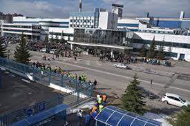 Новости Масштабная эвакуация сотрудников прошла на заводе  Эвакуировано 1200 сотрудников Балтики