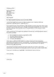 Sample Cna Cover Letter Cover Letter Certified Nursing Assistant ...