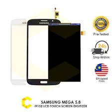 Samsung Galaxy Mega 5.8 I9150 I9152 LCD ...