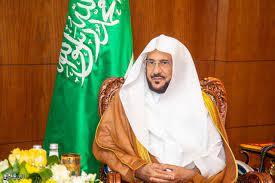 جريدة الرياض   وزير الشؤون الإسلامية يصدر عدة تعاميم