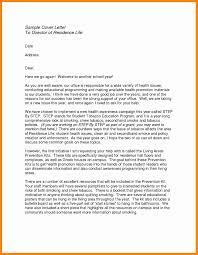 Unique Promotion Resume Cover Letter Embellishment Documentation