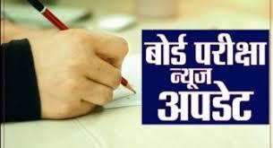 Students demanding cancelation of cbse class. Sslc Board Exams 2021 Archives Rojgar Samachar Govt Jobs News University Exam Results Time Table Admit Card And Rojgar Results