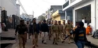 Image result for महाराष्ट्र हिंसा के मद्देनजर UP में हाई अलर्ट