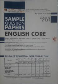 English Paper Heading Oswaal Sample Question Papers English Core For Class 12