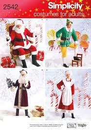 Santa Suit Pattern
