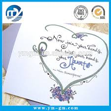 Teachers Birthday Card Unique Wedding Card Design Greeting Card For Teachers Day Buy Latest Wedding Card Designs Kerala Wedding Cards Design Greeting Card For Teachers