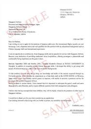 Resume Superb Owl Purdue Cover Letter   Examples
