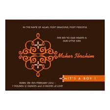Islamic Aqiqah Aqeeqah Invitation Baby Key Ornate Zazzlecom