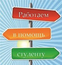 ПРАВО Курсовая работа продажа цена в Минске учебно  Курсовая работа