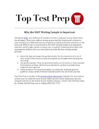 Ssat Essay Examples Ssat Essay Examples Under Fontanacountryinn Com