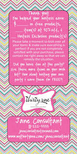 31 bags party invitations style guru fashion glitz
