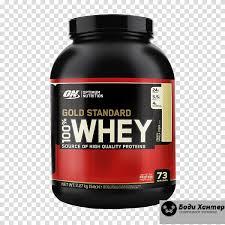 tary supplement optimum nutrition