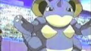 Nidoking Evolution Chart Nidoking Nidoqueen Step In The Name Of Love Youtube