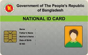 Ec Stuck Cards Reminder Bdnews24 com Smart - Nid Gets Project