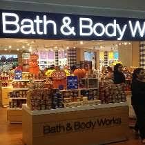bath and body works yuma bath body works salaries glassdoor ca