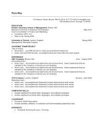 Undergraduate Internship Resume Samples