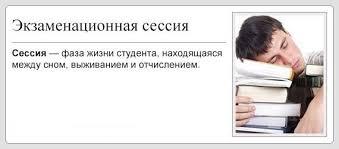 Курсовые дипломы на заказ курсовые низкие цены Киров