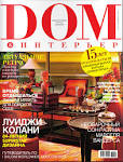 Дизайн кухни студии 18 м3 с кухней фото