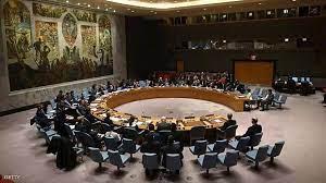 مجلس الأمن   مجلس الأمن يبحث اليوم قضية سد النهضة - سد النهضة