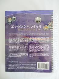 anese essential oils desk reference 6th edition by life science publishing 9780986328213 com books